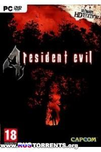 Resident Evil 4 Ultimate HD Edition [v 1.0.6] | РС | Лицензия