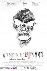 Добро пожаловать в мотель Бейтса | WEBDLRip