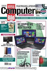 Computer Bild №21 [2014]   PDF
