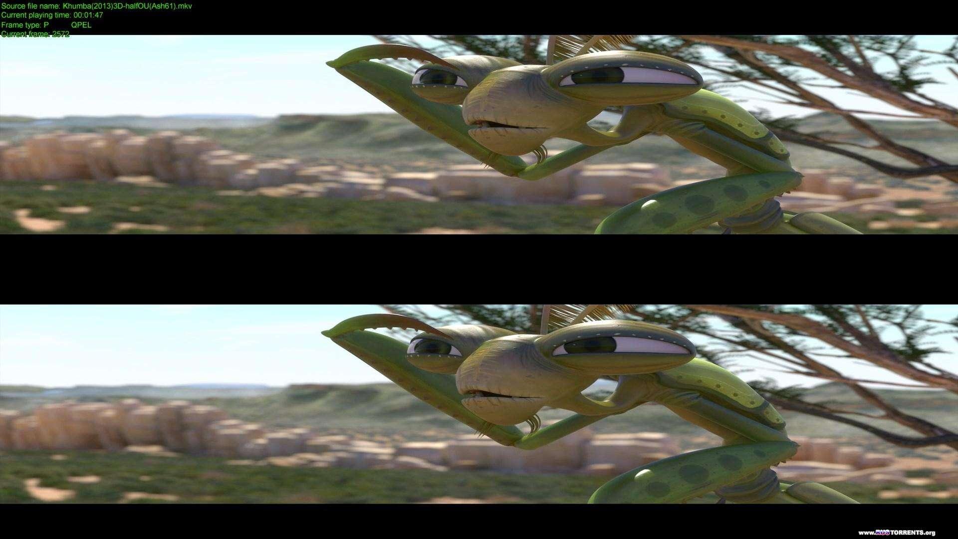 Король сафари / Кумба | BDRip 1080p | 3D-Video | halfOU | Лицензия