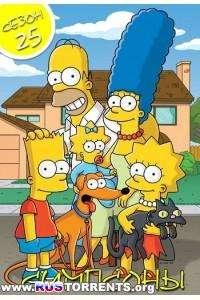 Симпсоны [S25] | WEB-DL 1080p