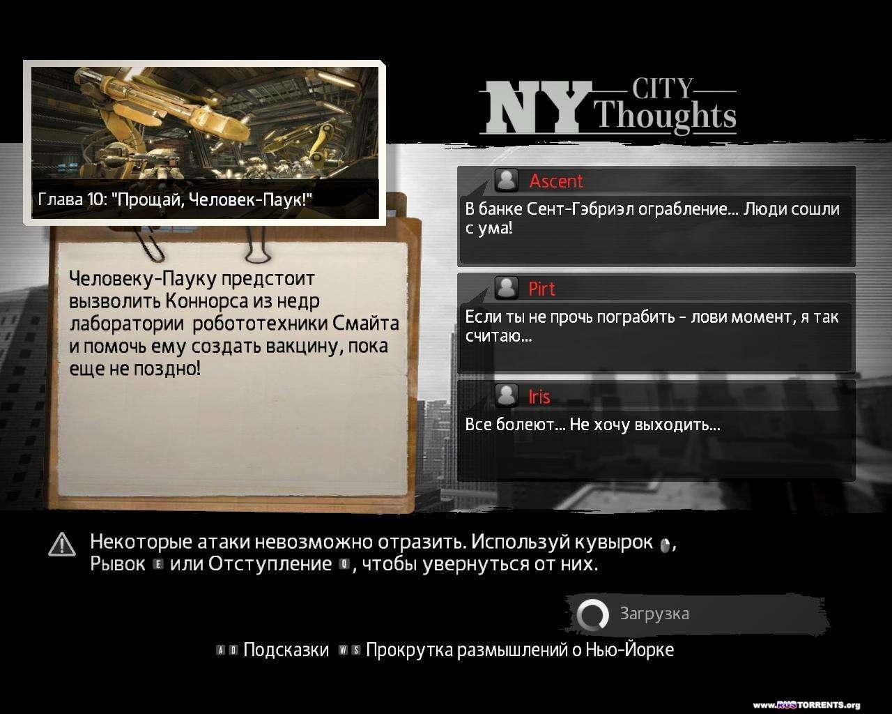 Новый Человек-паук v 1.0u1 + 4 DLC | PC | RePack от Fenixx