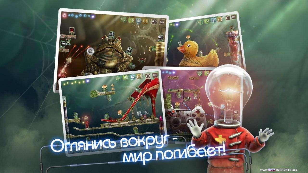 Мистер Лампочка | Android