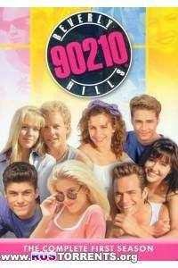 Беверли Хиллс 90210 [01-10 + бонус] | DVDRip, SATRip, VHSRip