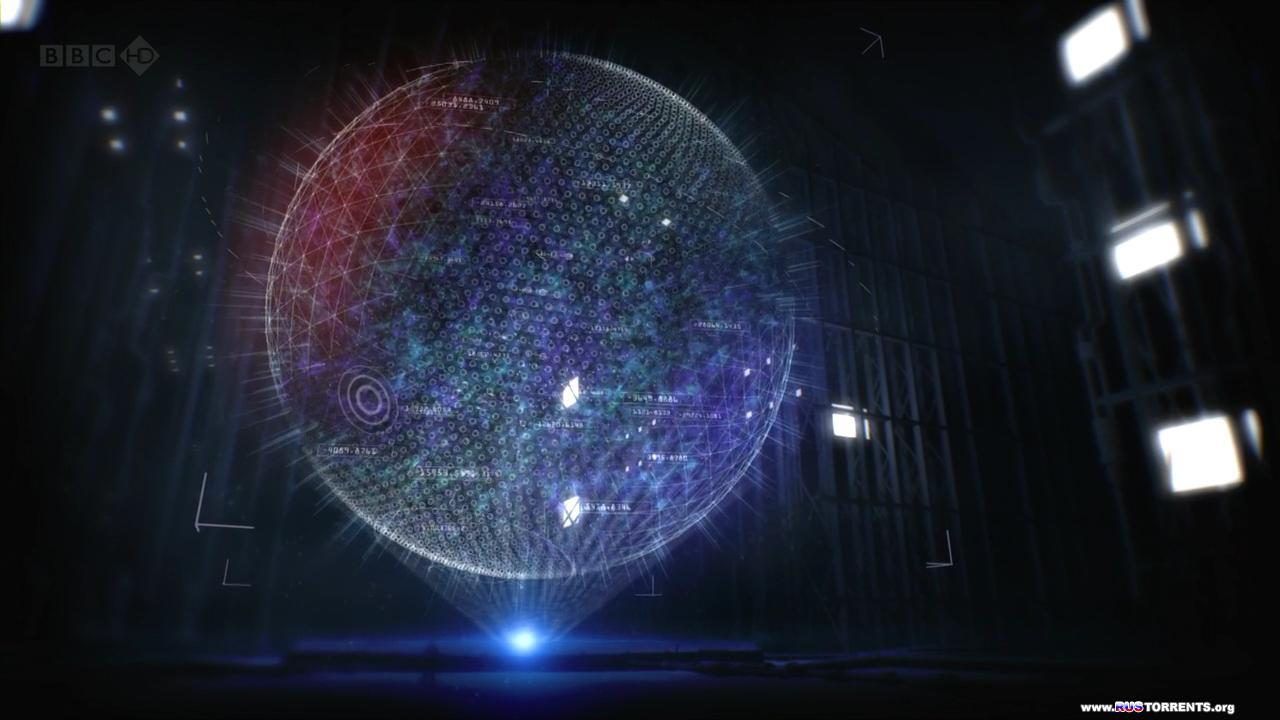 Как велика Вселенная   HDTVRip