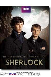 Шерлок [03 сезон: 00 серия] | WEBRip | AlexFilm