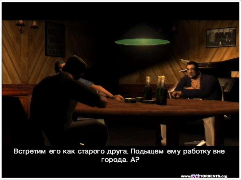 Grand Theft Auto: Vice City | PS3