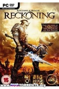 Kingdoms Of Amalur: Reckoning + 3DLC: | PC | RePack от R.G. UPG
