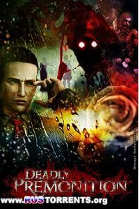 Deadly Premonition - Director's Cut | PC | RePack от Audioslave