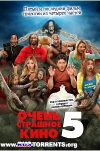 Очень страшное кино 5 | HDRip | Лицензия