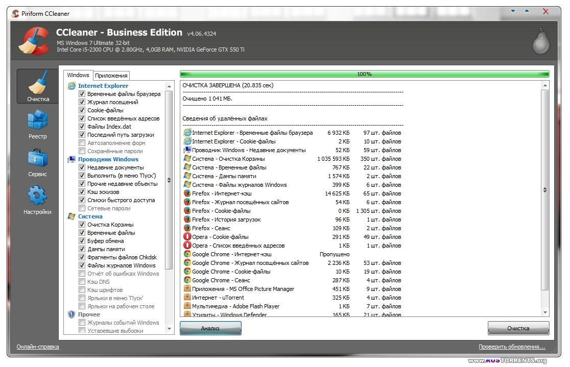 CCleaner 4.06.4324 Free   Professional   Business Edition RePack (& Portable) by KpoJIuK [Multi/Ru]