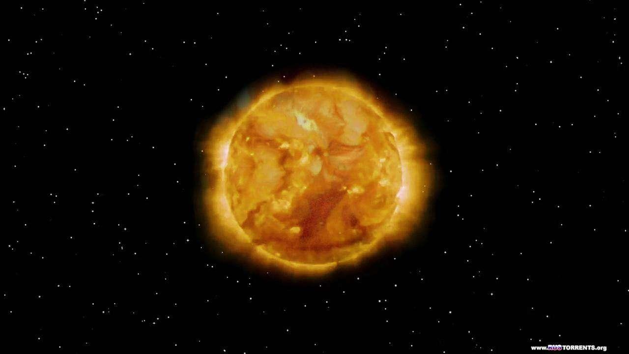 Вселенная - Секреты солнца/ 1 серия/ BDRip 720р