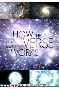Как устроена Вселенная (Сезон 1, Эпизод 1-8 of 8) | HDRip