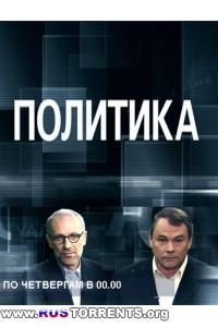 Политика - Украина - что будет с русскими?   HDTVRip