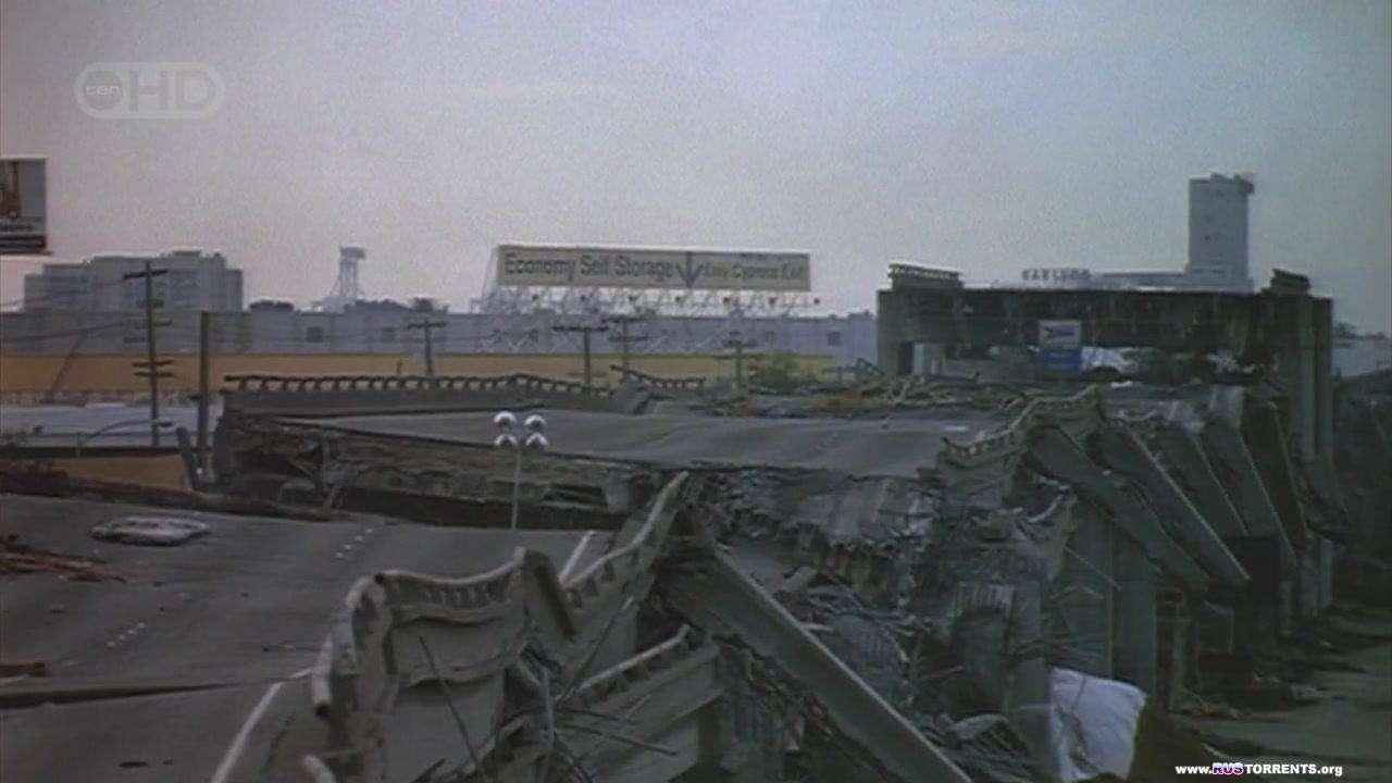 Самые страшные стихийные бедствия. Землетрясения | HDTVRip 720p