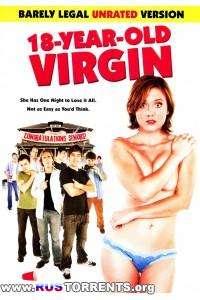 18-летняя девственница | DVDRip