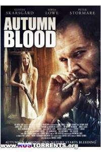 Осенняя кровь | BDRip 720p | L2