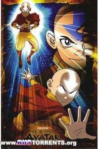 Аватар: Легенда об Аанге Книга 1.Вода | DVDRip