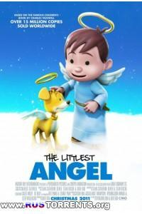 Самый маленький ангел | HDRip | P