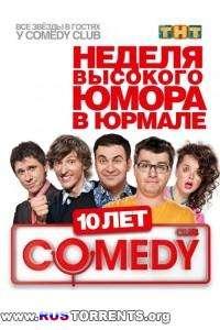 Comedy Club в Юрмале (Выпуск 9) | SATRip