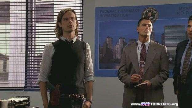 Мыслить как преступник (4 сезон, 1-26 серии) | HDTV, DVDRip