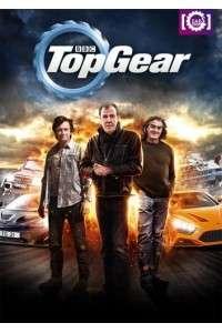 Топ Гир [22 сезон: 01-08 серия из 08]   HDTVRip   Gears Media