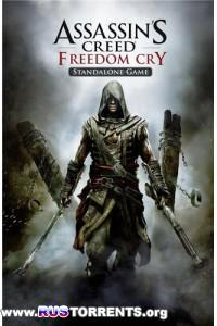 Assassin's Creed - Freedom Cry | PC | Repack от R.G. UPG