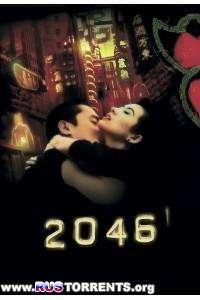 2046 | DVDRip