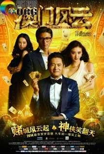 C490E1BB97-ThC3A1nh-Phong-VC3A2n-Ao-Men-feng-yun-The-Man-from-Macau-From-Vegas-to-Macau-II-2014