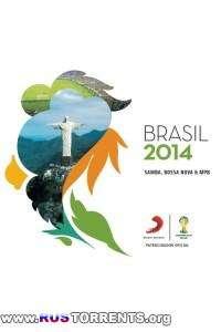 VA - Brasil 2014 - Samba, Bossa Nova & MPB
