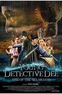 Молодой детектив Ди: Восстание морского дракона | HDRip | L2