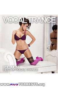 VA - Vocal Trance Volume 54