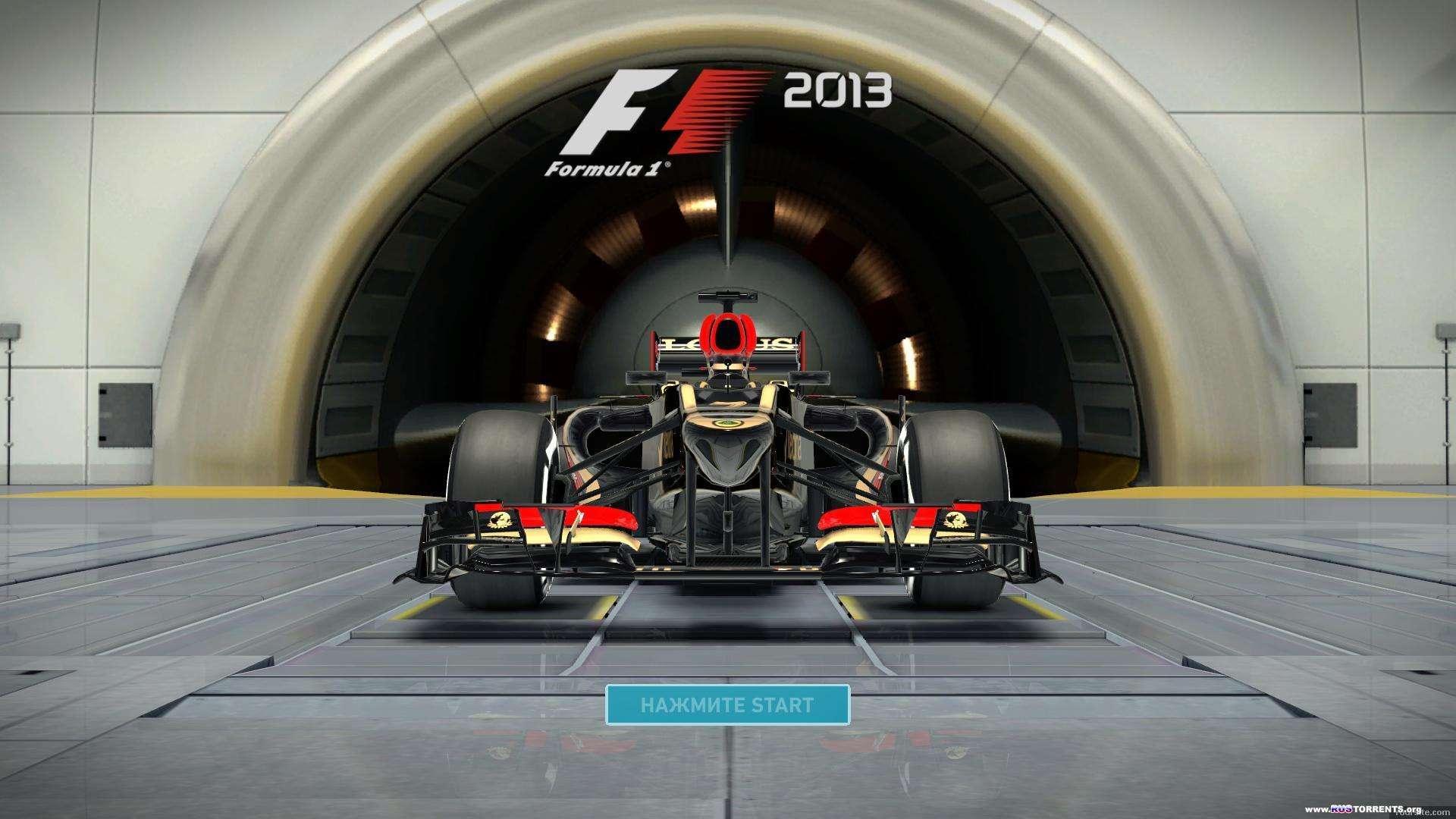 F1 2013 | PC | Repack от R.G. UPG