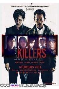 Убийцы | BDRip 720p | L2