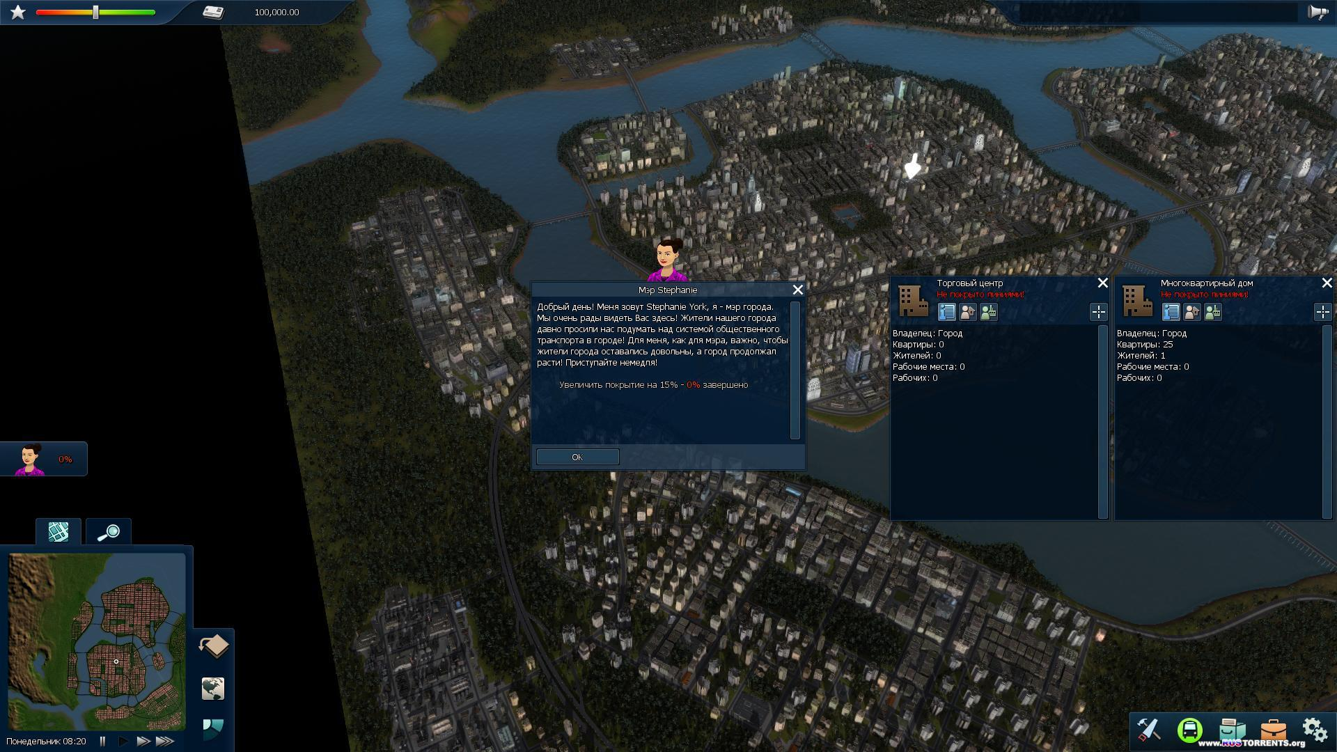 Cities in Motion 2: The Modern Days | RePack �� Fenixx