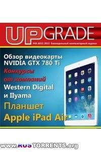 Upgrade №46