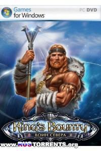 King's Bounty: Warriors of the North - Valhalla Edition [v 1.3.1.6280 + 1 DLC] | PC | RePack от Fenixx