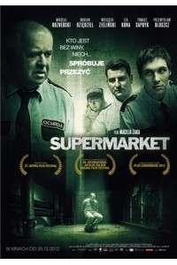 Супермаркет | DVDRip | L1