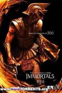 Война Богов: Бессмертные | BDRip