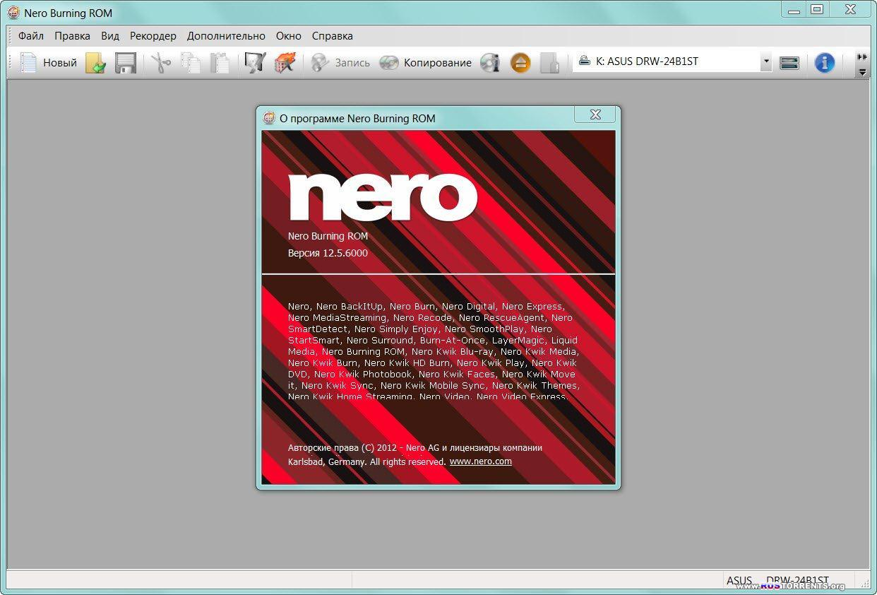 Nero Platinum 12.5.01300 Lite v.4 RePack by MKN (Rus/Eng)