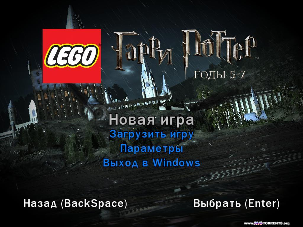 LEGO Harry Potter Years 5-7 v 1.0.0.42530 | PC | Repack от Fenixx