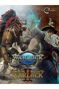 Warlock: Dilogy | PC | RePack от R.G. Механики