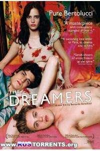 Мечтатели | BDRip-AVC | Лицензия