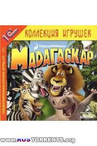 Мадагаскар | PC