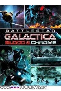 Звездный Крейсер Галактика: Кровь и Хром | BDRip 720p