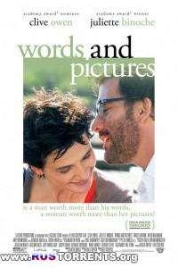 Любовь в словах и картинках | HDRip | L