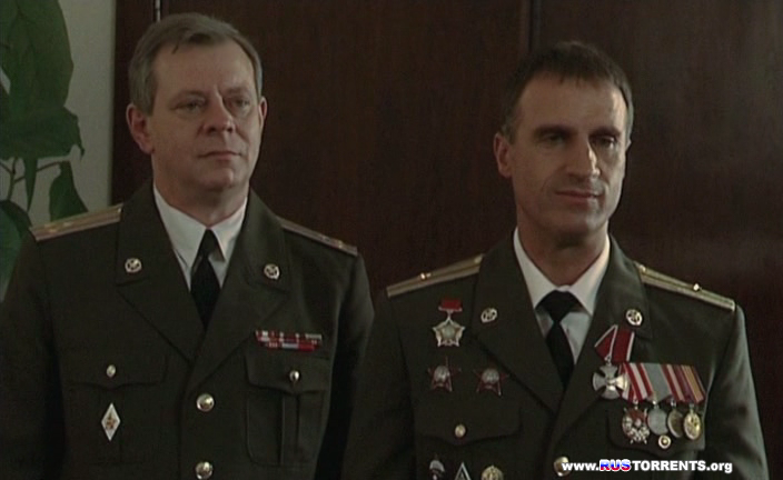 Псевдоним «Албанец» (01-08 из 08) | DVDRip