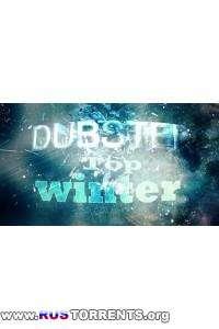 VA - Dubstep Top (Winter) | MP3