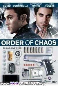 Теория хаоса   DVDRip