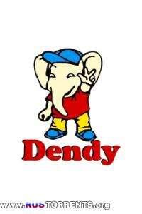 Сборка игр DENDY (3254 ромов) и эмуляторов